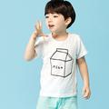 QUẦN ÁO TRẺ EM CAO CẤP HÀN QUỐC uniFriend - Milk - ultra thin bamboo