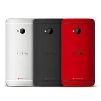 HTC M7 MỚI NGUYÊN ZIN