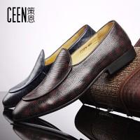 Giày lười nam da bò cao cấp chính hãng CEEN -  CT1073
