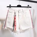 quần short jeans viền atmosphere Mã: QN809 - TRẮNG