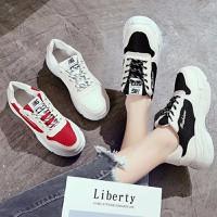 Giày bata đế gồ