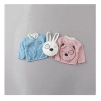 áo khoác chống nắng trẻ em TB0535