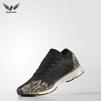 Giày adidas adizero Primeknit boost