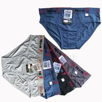 Bộ 05 quần lót nam TheMen - Thun Lạnh Cao Cấp