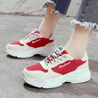 Giày thể thao nữ phong cách cá tính TT067DO