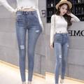 Quần Jean nữ dáng legging - QL019