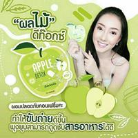 Viên Giảm Cân - Thải Độc Tố Apple_Detox - Mua 3 tặng 1