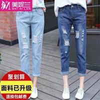 quần bagy jean rách