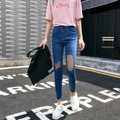 quần skinny jeans phối lưới Mã: QD1812