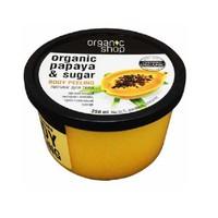 Kem tẩy da chết body vị đu đủ Organic Shop 250ml