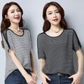áo kiểu nữ sọc kẻ  - AN22