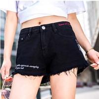 quần short jeans summer Mã: QN832 - ĐEN