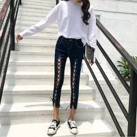 quần jeans skinny đan dây Mã: QD1837 - XANH ĐẬM
