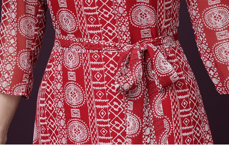 Đầm công sở họa tiết kèm dây cột eo