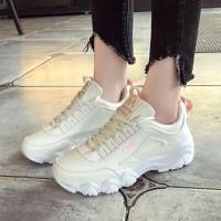 giày bata siêu chất