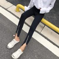 quần skinny nữ dây kéo Mã: QD1911