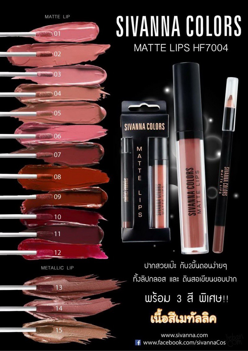 Bảng màu Set son kem lì Sivanna colors matte lips