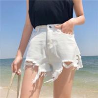 quần short jeans rách đính hạt Mã: QN835 - TRẮNG