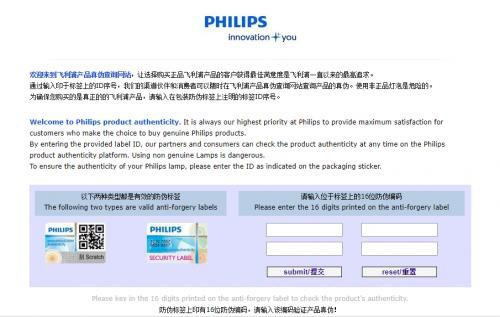 giao-diện-check-code-500x317.png