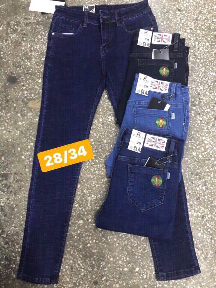 Quần jean lưng cao size đại