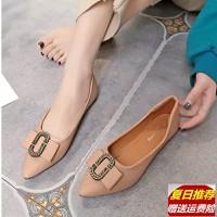 Giày búp bê phối khóa