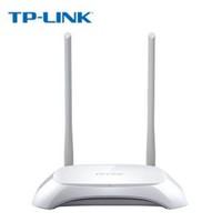 Bộ phát wifi 2 râu Tplink tốc độ cao 300Mbps đã qua sử dụng