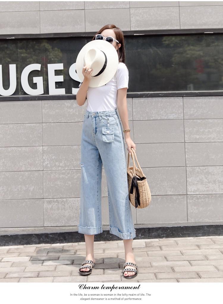 Quần jean nữ bụi ống rộng