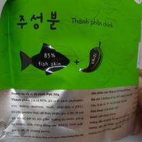 「snack da cá pati có gì đặc biệt」的圖片搜尋結果