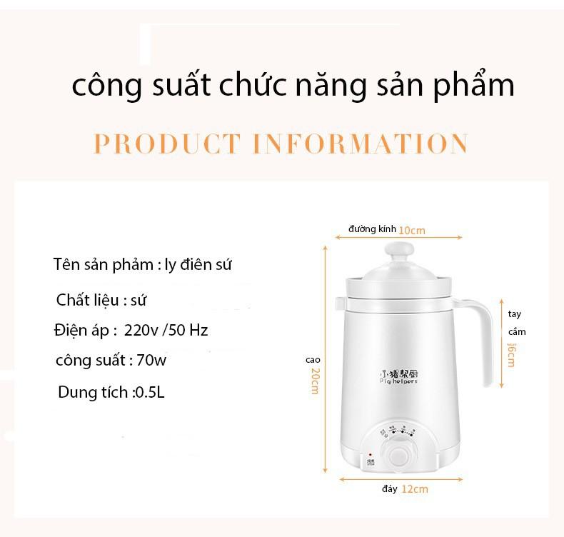 ly-ham-dien-da-nang-tb1133-7
