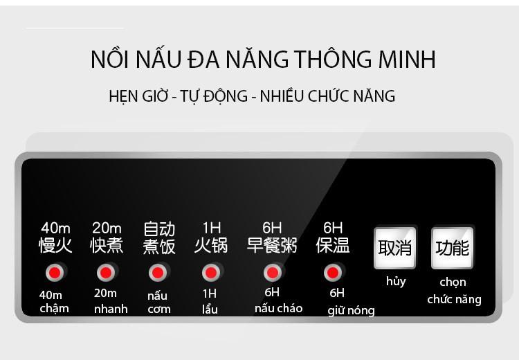 noi-dien-mini-da-nang-tb1132-5