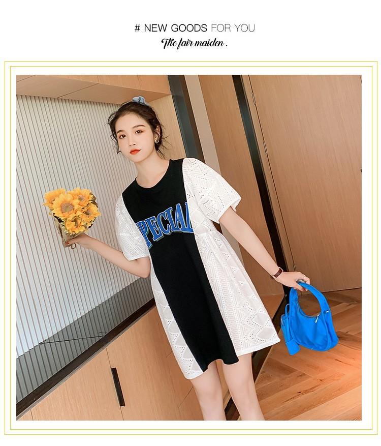 dam-suong-ren-special-cho-me-bau-tb1218-6
