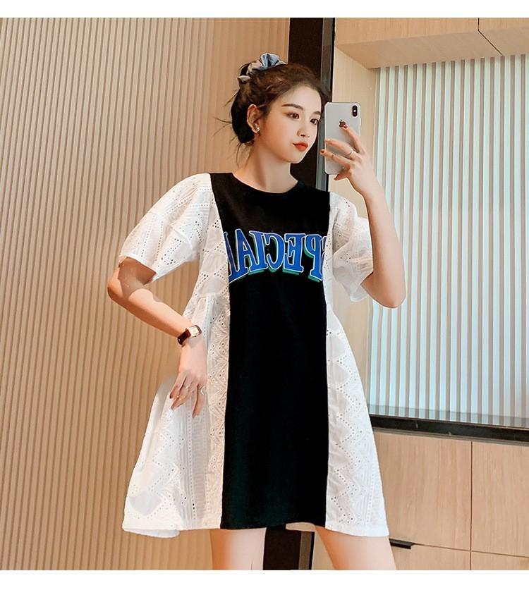 dam-suong-ren-special-cho-me-bau-tb1218-2