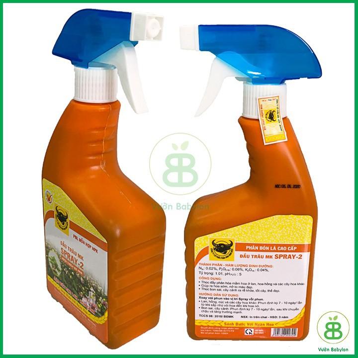 phân bón lá Đầu Trâu MK Spray 2 Kích Thích Ra Hoa