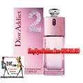 Nước hoa Dior Addict 2 (100ml)