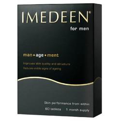 Viên uống đẹp da IMEDEEN Management for men