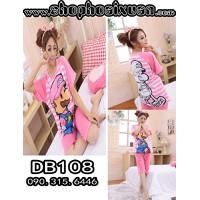 db108 - đồ bộ lửng mặc nhà cotton hình mario