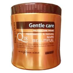 hx931-hấp dầu gentle care Q18