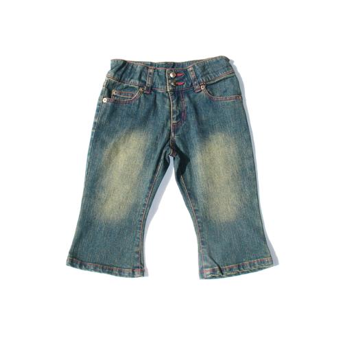 bikitishop quan jeans hieu skipland nhat 1m4G3 jeans lung Tìm chọn thời trang trẻ em thế nào cho chuẩn xác?