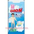Tả quần Goo.n XL36 bé trai (xách tay)