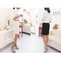 Chân váy công sở