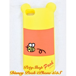 Ốp lưng Disney Pooh Minnie Donald iPhone 5 5S