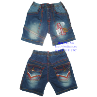 Quần short jean Apple