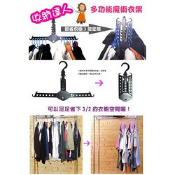 GD018x2 - Combo 2 móc treo quần áo đa năng gấp mở gọn gàng