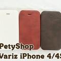 Bao Da Variz iPhone 4 iPhone 4S