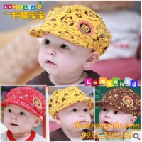 Mũ nón trẻ em N111