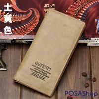 B010 - BOP DA THỜI TRANG POSAShop