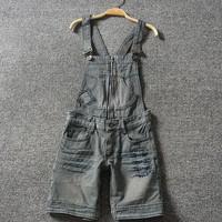 quần jeans yếm lửng cá tính Mã: QN469