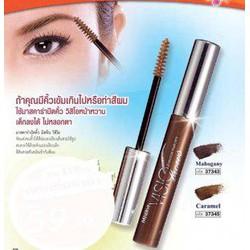 Mascara lông mày Mistine Thái Lan