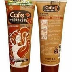 Kem tan mỡ toàn thân Coffee Body Care Massage Cream