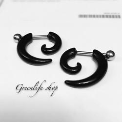 [Greenlife Shop] BX364 - Khuyên tai inox xoắn - 1 chiếc